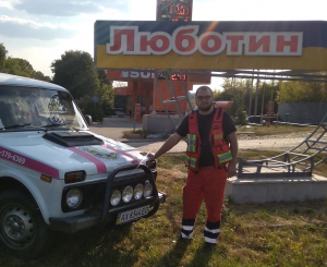 педиатр харьков